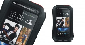 LOVE MEI POWERFUL HTC NEW ONE ETUI PANCERNE