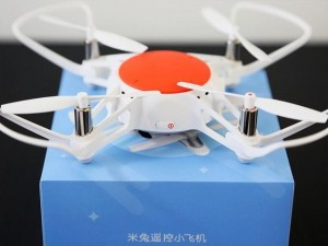 XIAOMI DRON MITU MINI RC BNF HD Camera YKFJ01FM PL